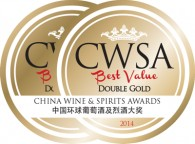 Lisbon Wine of the Year Trophy, Dois Double Gold, 6 Gold e 2 Silver Medals no CWSA China Wine and Sp