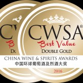 VEGA ganha troféu DOURO WINE OF THE YEAR 2016 na China